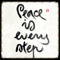 peace_is_every_step.png