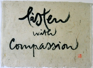 listen-with-compassion-314x231