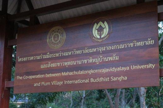 Thai PV sign